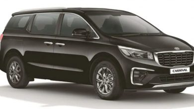 Photo of All New Kia Optima Features, Launch Date & Price in India